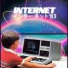 publicite-ordinateur-06
